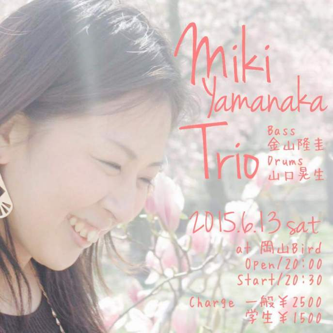 Miki Chan '15