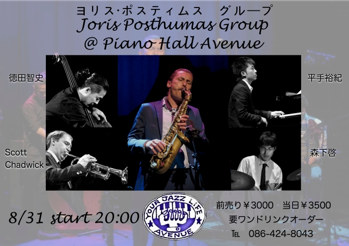 Joris Posthumus Flyer.pages